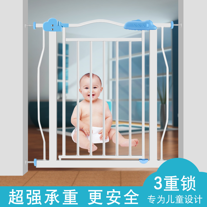 Infant And Child Safety Gate Bar Baby Stairway Fence Pet Dog Fence Pole Fence Isolation Door