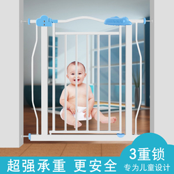 Infant und kind sicherheit tor bar baby stairway zaun pet hund zaun pole zaun isolation tür