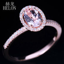HELON Dreamlike Morganite 5X7mm Oval Pave 0.18ct Genuine Diamonds Engagement Ring Solid 10K Rose Gold  Wedding Fine Jewelry Ring