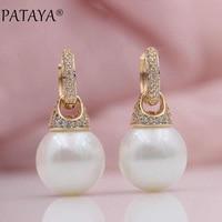 PATAYA New Micro Wax Inlay Natural Zircon 585 Rose Gold Shell Pearls Multifunction Dangle Earrings Women