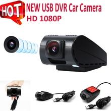 NUEVO Sin detector de coche USB DVR Cámara Del Coche para Android 4.4/5.0/5.1 dispositivos con 140 Grados de Granangular HD 1080 P Coche DVR cámara