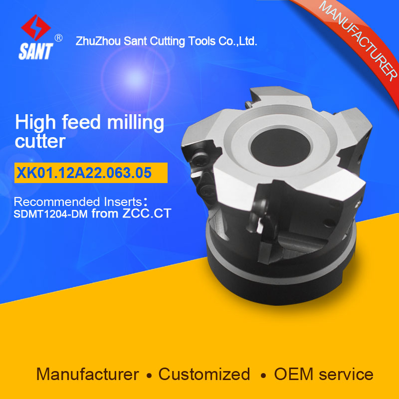 Indexable milling cutter High feed milling cutter insert SDMT1204-DM disc XK01.12A22.063.05/XMR01-063-A22-SD12-05 Hot selling