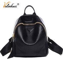 Valenkuci Новый 2017 кожаные рюкзаки женщины сумки дамы бренд рюкзак опрятный стиль старинных школьная сумка женская рюкзак BD-146
