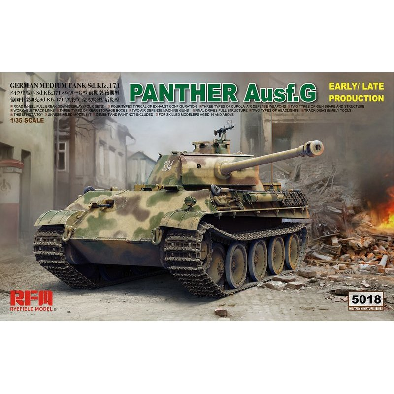 Rye Field Model RFM RM-5018 1/35 German Panther Ausf.G Early/Late Production - Scale Model Kit