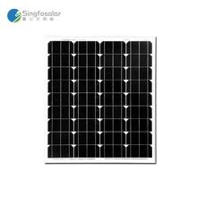 Portable Cheap China Solar Cell Modules Plate 70W Watt Waterproof Mono Panel Solar Fotovoltaico Cell 12V PVM 70W