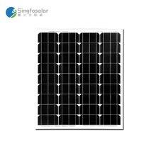 2015 Cheap China Solar Cell Modules Plate 70W Watt Waterproof Mono Panel Fotovoltaico 12V PVM