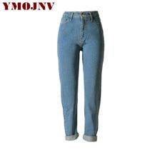 YMOJNV Jeans Woman New 2017 Fashion Streetwear American Apparel Loose Plus Size Jeans Womens High Waist