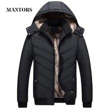 Зимняя мужская куртка, парка, теплое флисовое повседневное пальто с капюшоном, мужская хлопковая тонкая толстая пуховая куртка, Мужская Верхняя одежда на молнии, Casacos Masculino