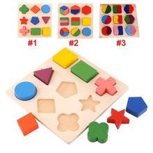 Kids Baby Wooden Learning Geometry