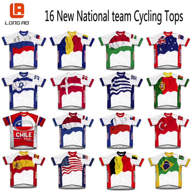 2019 Russia United States Brazil Spain Netherlands Portugal Australia  Belgium Denmark Chile 16 national teams Cycling jerseys 8bced56eb