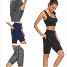 New seamless high-end high waist hip five-point yoga pants stitching side pocket push sports leggings