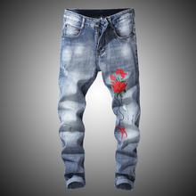 98fad94c1f7 Mens Rose Embroidery Jeans Hip Hop Slim Fit Distressed Denim Pant Men  Fashion Floral Embroidered Trousers