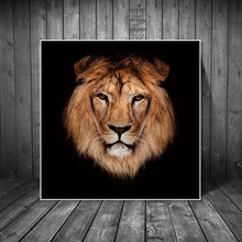 Animal canvas painting home decor wall art poster and print  picture plant Art Prints no frame