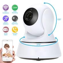 Inqmega 720 P безопасности радионяня IP Камера WiFi Дома Видеонаблюдения Камера с Ночное видение двухстороннее аудио P2P удаленного вид