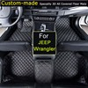 Car Floor Mats For JEEP Wrangler JK 2 4 Doors 2 Doors Sahara Rubicon Custom Carpets