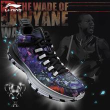 Li-Ning mężczyźni Wade cały dzień 2 Wade on Court buty do koszykówki oddychająca amortyzacja podszewka sneakers buty sportowe ABPM013 tanie tanio Dorosłych Gumowe Tkanina bawełniana Kultury Średni (B M) PU + tkanina Sznurowane Fall2017 Mężczyzn Początkujący