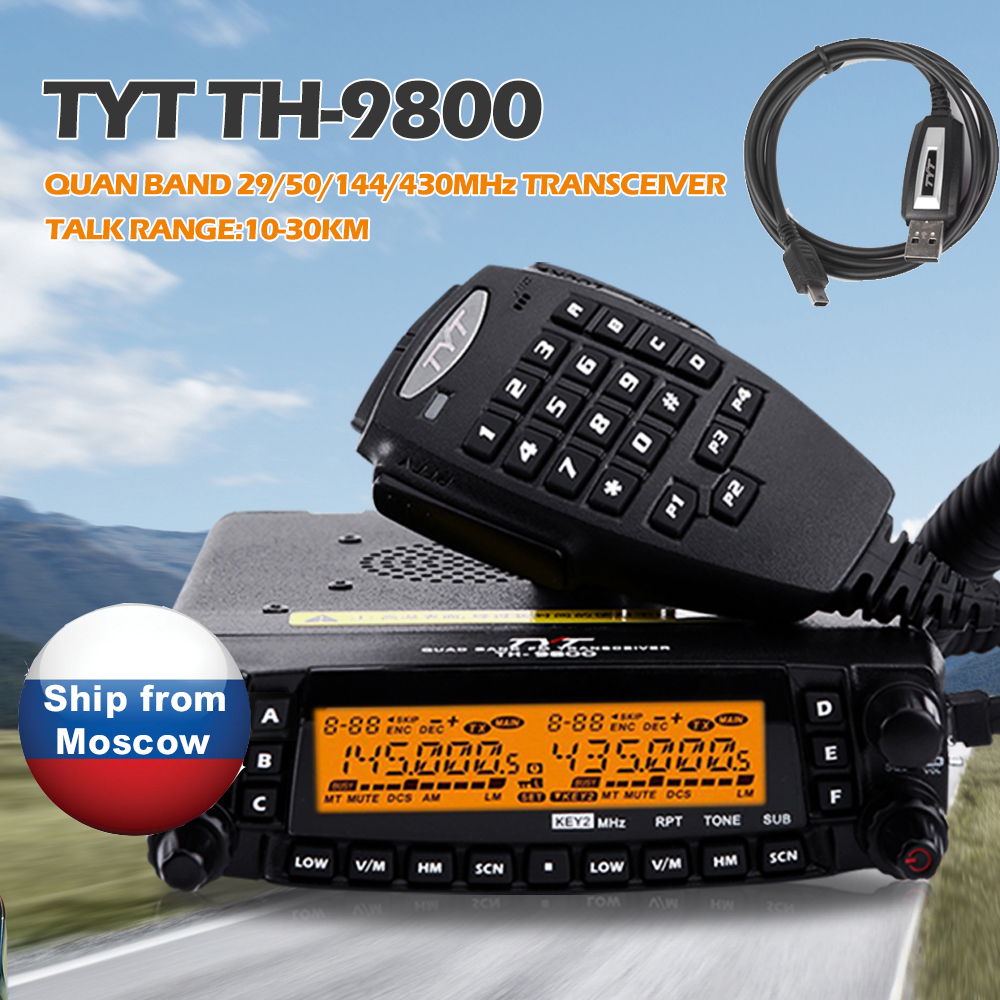 TYT TH-9800 Pro 50W 809CH Quad Band Dual Display Repeater Scrambler VHF UHF Transceiver Car Truck Ham Radio Programming Cable