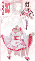 Anime Hot Game King Of Glory Diao Chan Cosplay Costume Lovely Maid Clothing Girl Dress