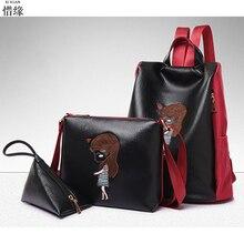 3 шт./компл. студент пу кожи женщин черный рюкзак случайные рюкзаки школьные сумки для подростков девочек женский путешествия back пакеты красный