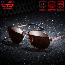 цены TRIUMPH VISION Prescription Myopia Sunglasses Men Photochromic Sun Glasses Shades Driving Eyeglasses Eyewear Optical Spectacles