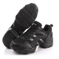Men S Outside Dance Sport Shoes Black White Breathable Comfortable Flexiable Boy S Jazz Dance Shoes