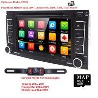 72 din AutoRadio Car DVD player for Volkswagen VW Touareg 2004 2011 Transporter T5 Multivan Tape Recorder GPS Navi 3G SWC IPod