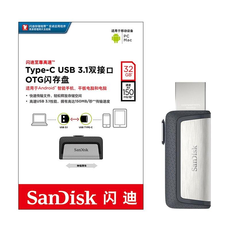 SanDisk 128 ГБ sdddc2 очень высокая скорость Тип-C USB3.1 двойной флэш-накопитель USB OTG 64 ГБ pen drives 16 ГБ 150 м/с Pendrives 32 ГБ
