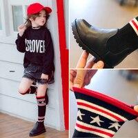 AAdct 2017 Children Shoes Autumn New Fashion Princess Girls Boots High Heeled Knitting Kids High Boots