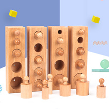 1 Set Funny Wooden Cylinder Socket Early Educational Toys for Kids Children Toddler Boys Girls Birthday Christmas Gift