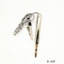 6-24 В медная электрическая ручка универсальная контрольная лампа автомобильная электрическая цепь тест-карандаш схема контроля безопасности ручка медная ручка