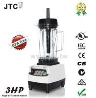 Heavy Duty Commercial Blender With BPA Free Jar TM 800T White FREE SHIPPING 100 GUARANTEED NO