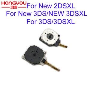 Image 1 - تستخدم الأصلي عصا تحكم تناظرية ثلاثية الأبعاد متحكم الأصابع xbox one استبدال لنينتندو جديد 3DS جديد 2DS XL 3DS XL ل جديد 3DS XL LL حدة