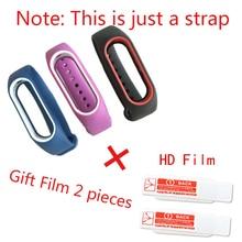Colorful Strap Mi 2 Silicone strap For xiaomi