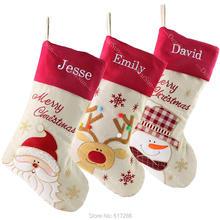 Персональные рождественские чулки Индивидуальные Имя вышитое имя Рождественские Подарки Для Семьи DHL TNT Бесплатная доставка Размер 18″