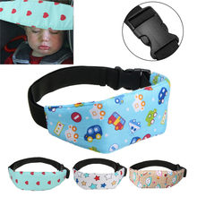 Baby Infant Auto Car Seat Support Belt Safety Sleep Aid Head Holder For Children Kids Baby Pillow Sleeping Safety Accessories(China)