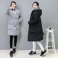 Cotton Parka Women Long Fashion Autumn Winter Thick Warm Casual Jacket Coat Simple Grey/Black Hooded Zipper Parkas Womens 2019