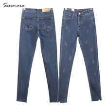 Узкие джинсы высокая талия женщины повседневные стретч Тощий карандаш Джинсы разорвал Брюки брюки весна лето 2017 синий серый черный цвет