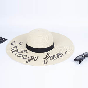 5d639c4587d Liva girl Sun Hats Straw Hat for Women Summer Beach Hat