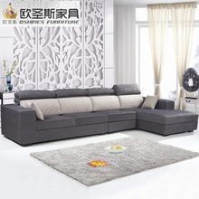fair cheap low price 2017 modern living room furniture new design l shaped sectional suede velvet fabric corner sofa set X286-2(China)