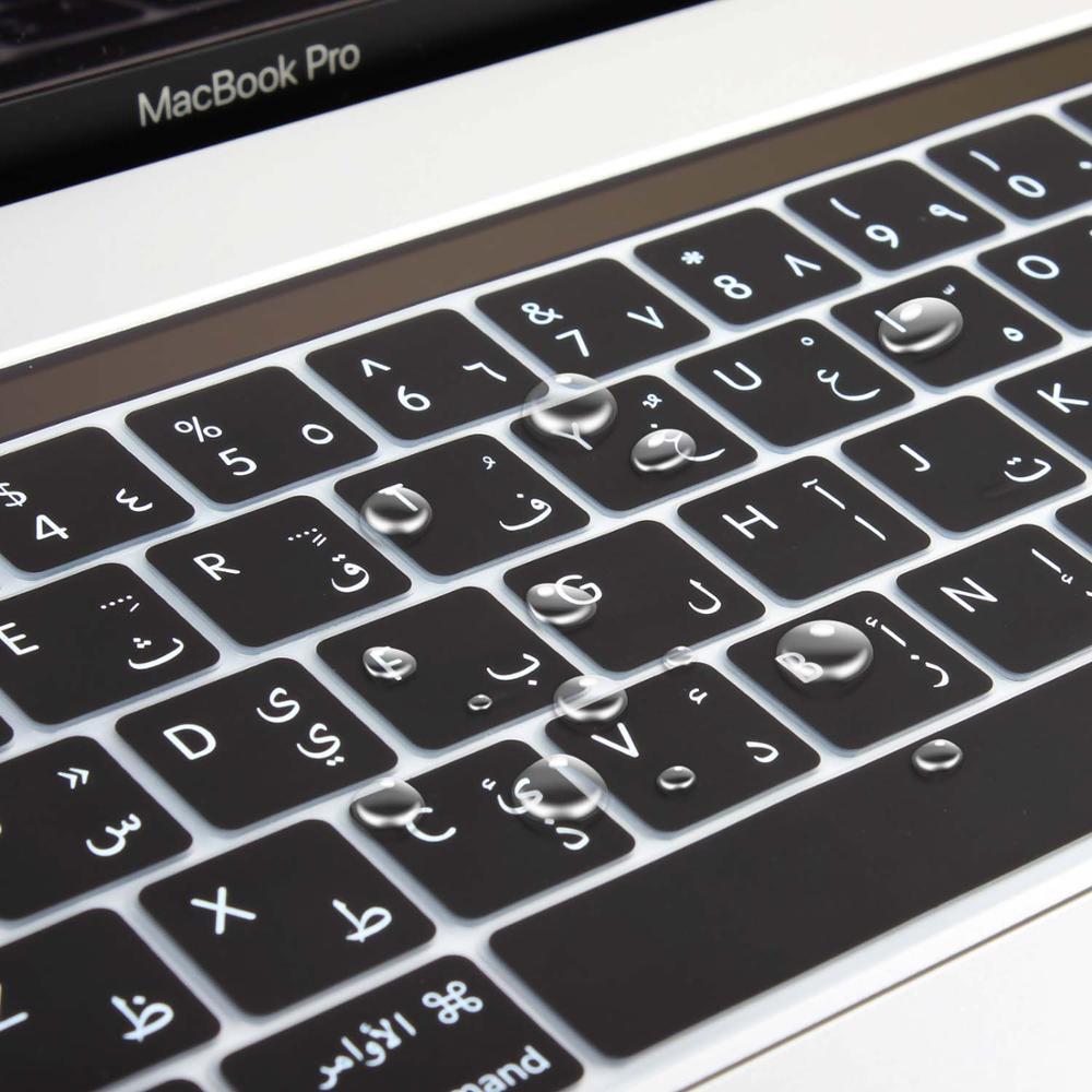 Nueva versión UE Euro Introduzca árabe e inglés cubierta de - Accesorios para laptop - foto 4