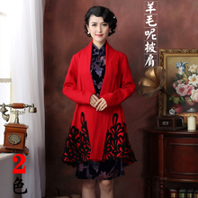 Traditional Chinese Long Cape Coat  Women's Red/Black Woolen Jacket One
