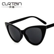 Cortina cat eye mujeres gafas de sol de la vendimia hembra lentes de sol mujer gafas de sol de marco grande sombreado contra uv400 gafas de sol gafas de sol gafas
