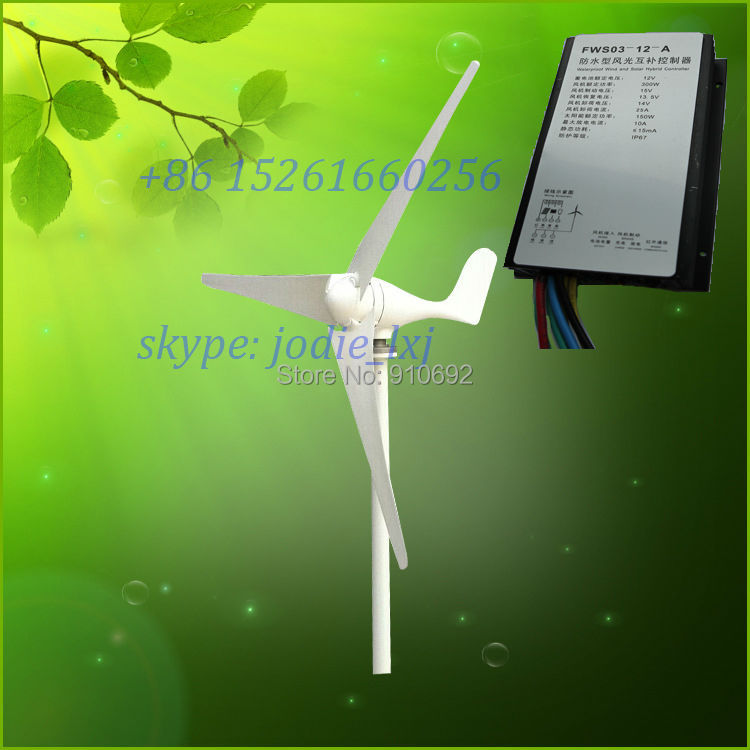 New developed 200w 12V/24VAC low noise horizontal yacht wind turbine with wind solar hybrid controller free shipping