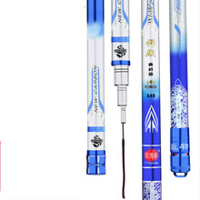 1 pcs/Lot carbon fishing rods distance throwing rod  3.6/3.9/4.2/ 4.5 m telescopic fishing rods все цены