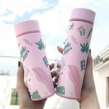Pink Blue Unicorn Stainless Steel Coffee Travel Mug Portable Vacuum Flasks Thermos Thermal Water Bottle for Car Tea Cup
