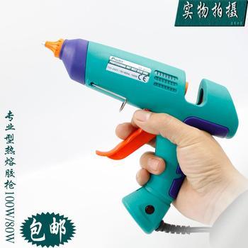 Bao Taiwan Bao work 390H GK-389H professional instant heating hot melt glue gun 11mm glue stick 80W/100W