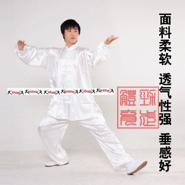 white Chinese Kung fu silk uniform,tai chi costume,wu shu clothing,Martial arts suit,Kungfu,wushu,taiji clothes
