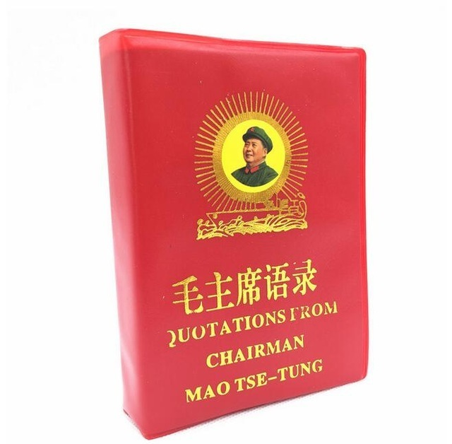 Quotations from Chairman Mao Tse Tung The Little Red Book