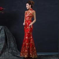 Red Chinese Wedding Dress Women Long Short Sleeve Cheongsam Gold Slim Chinese Traditional Dress Women's Qipao for Wedding Party