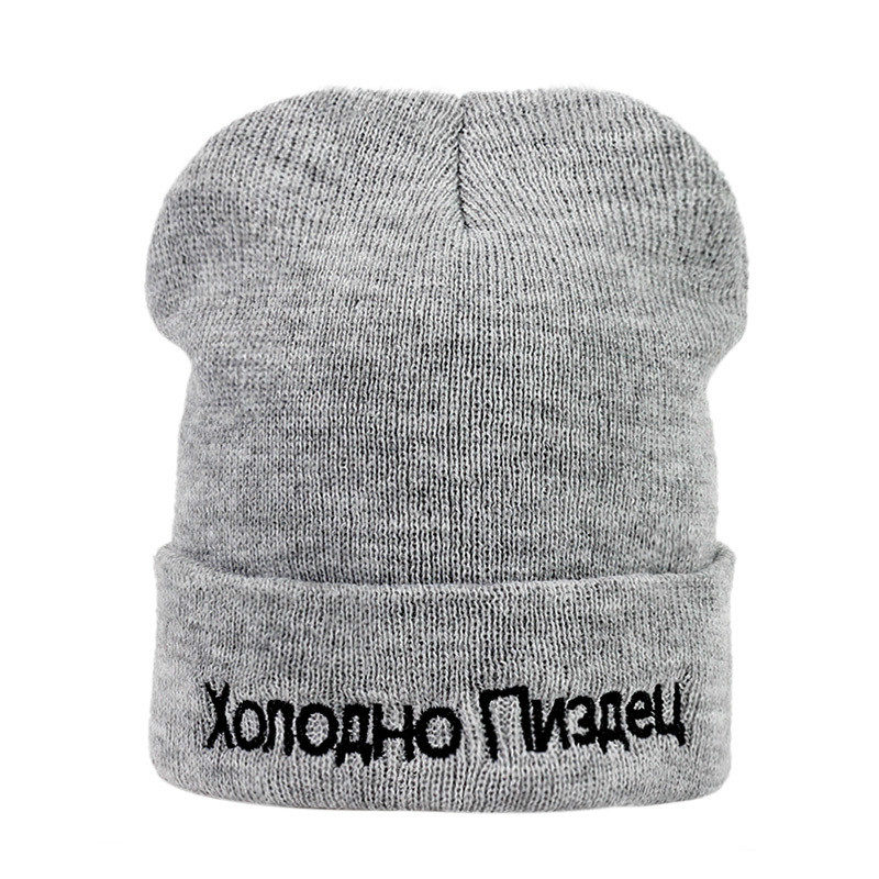 High Quality Russian Letter Very Cold Casual Beanies For Men Women Fashion